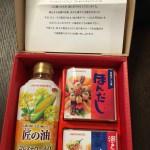 懸賞ブログ_4/24 当選報告 セキ薬品様×味の素グループ様より「味の素商品詰め合わせ」他