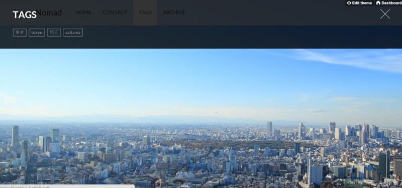 tumblrフォトアルバム-Japan Nomad (6)