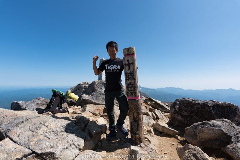 自転車日本一周(十勝岳)-Japan Nomad (32)