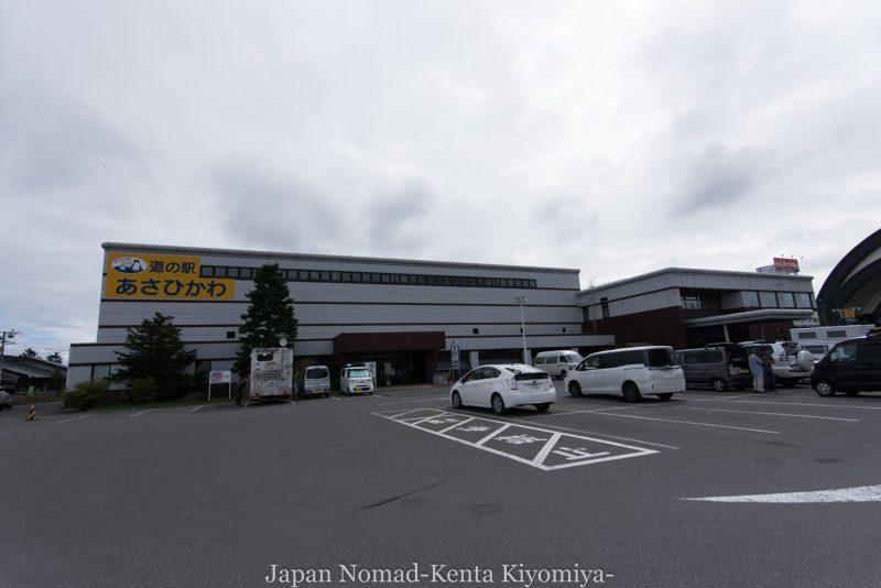 自転車日本一周76日目(大雪山縦走)-Japan Nomad (3)