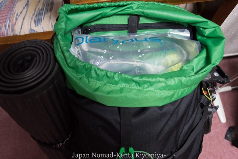 自転車日本一周76日目(大雪山縦走)-Japan Nomad (39)