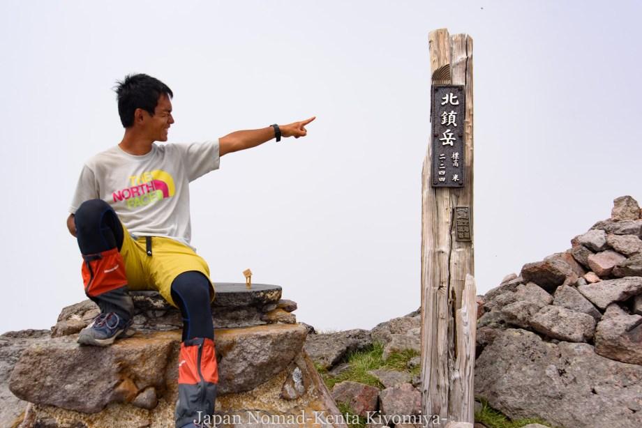 自転車日本一周78日目(大雪山縦走)-Japan Nomad (46)