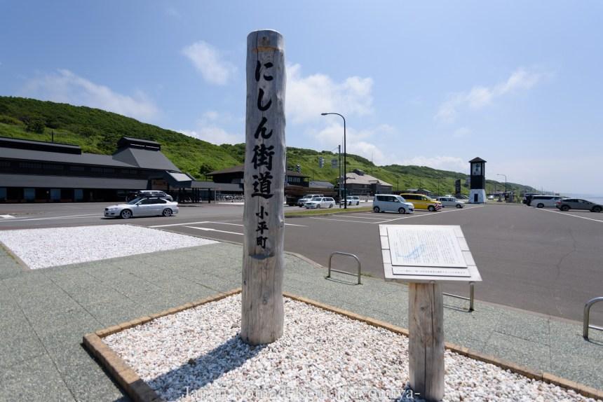 自転車日本一周81日目(オロロンライン)-Japan Nomad (11)