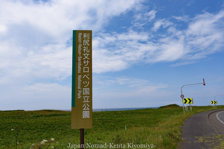 自転車日本一周82日目(オロロンライン)-Japan Nomad (15)