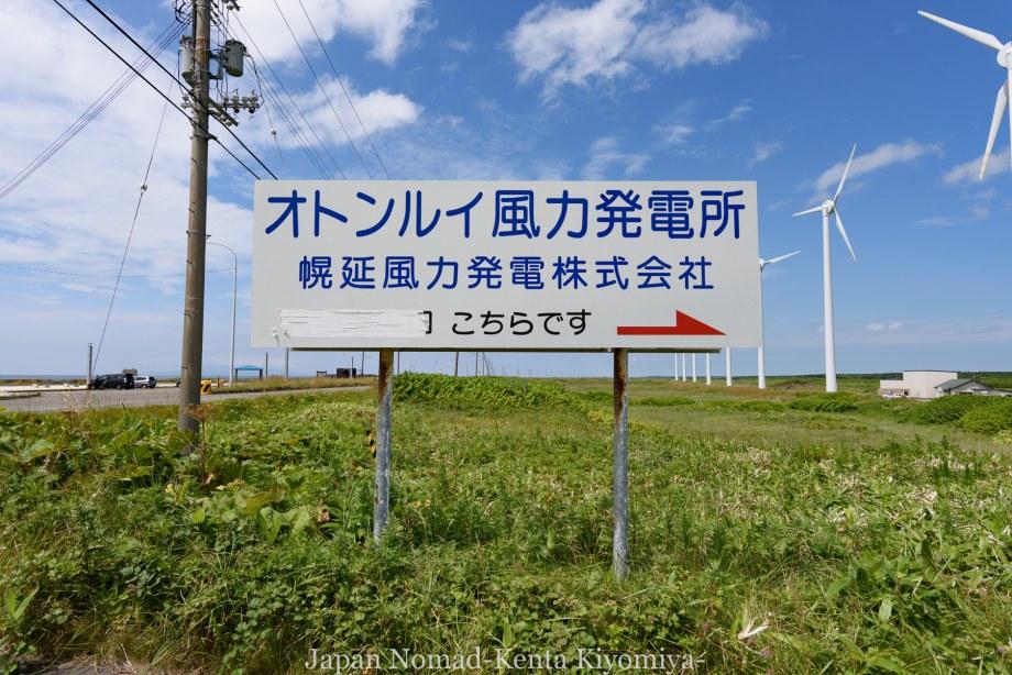 自転車日本一周82日目(オロロンライン)-Japan Nomad (21)