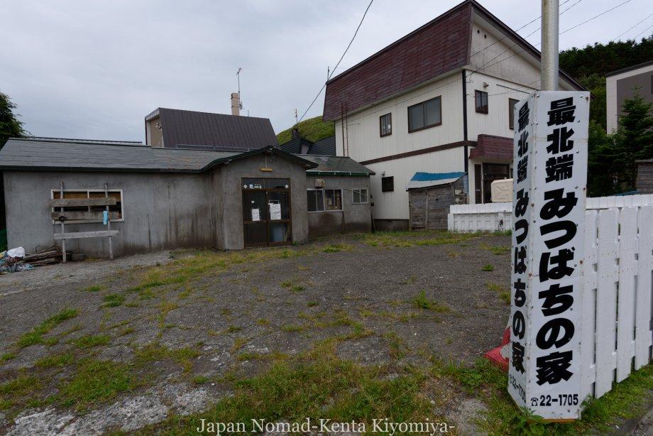 自転車日本一周82日目(オロロンライン)-Japan Nomad (44)