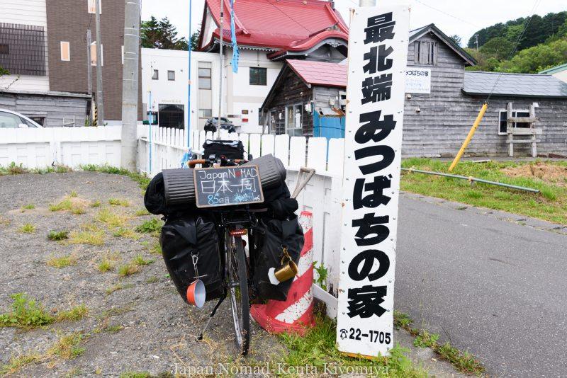自転車日本一周85日目(利尻島)-Japan Nomad (2)