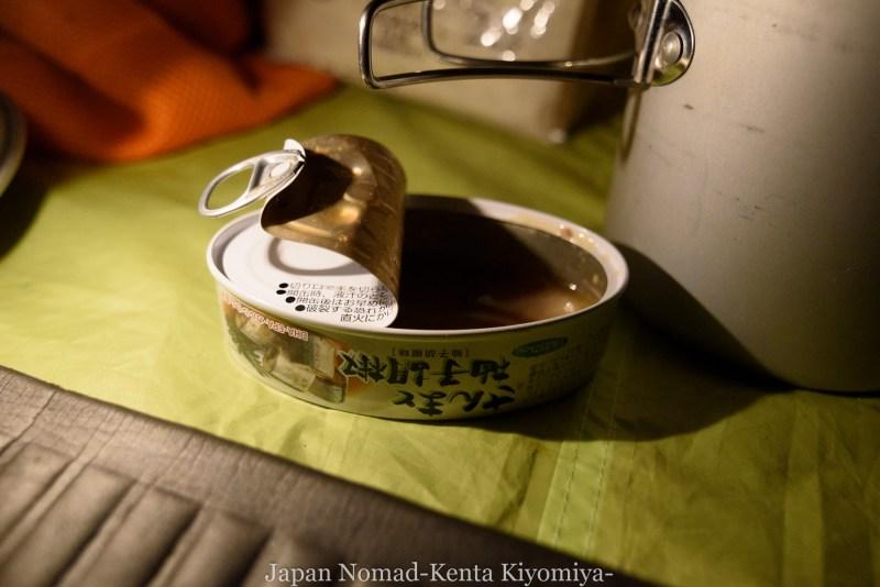 自転車日本一周91日目(ルゴーサ・エクスプレス)-Japan Nomad (3)