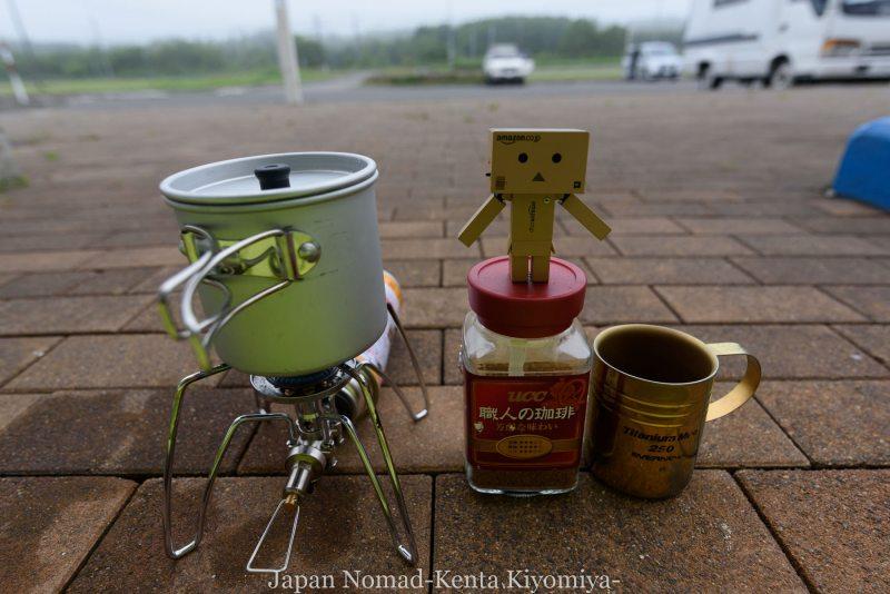 自転車日本一周91日目(ルゴーサ・エクスプレス)-Japan Nomad (5)