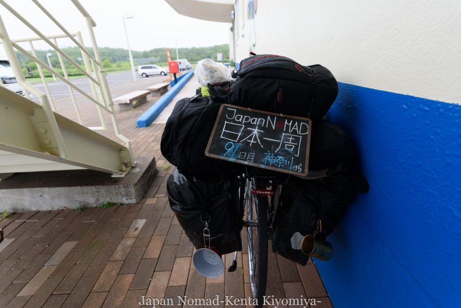 自転車日本一周91日目(ルゴーサ・エクスプレス)-Japan Nomad (6)