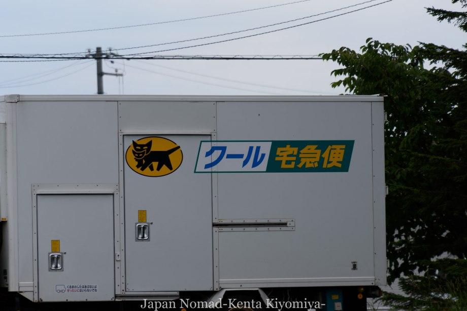 自転車日本一周92日目(計呂地SLライダーハウス)-Japan Nomad (20)