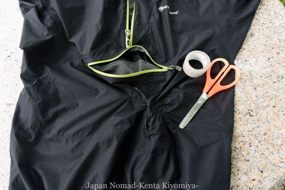 自転車日本一周92日目(計呂地SLライダーハウス)-Japan Nomad (5)