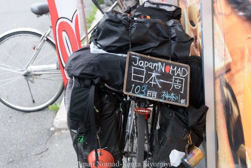 自転車日本一周(日勝峠)-Japan Nomad (1)