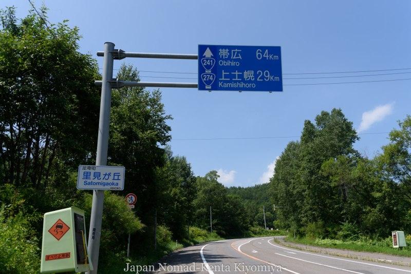 自転車日本一周100日目-Japan Nomad (21)