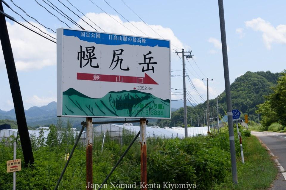 自転車日本一周104日目-Japan Nomad (7)