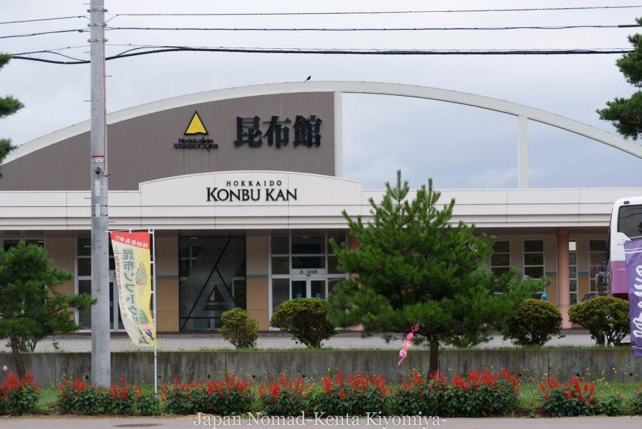 自転車日本一周117日目-Japan Nomad- (7)
