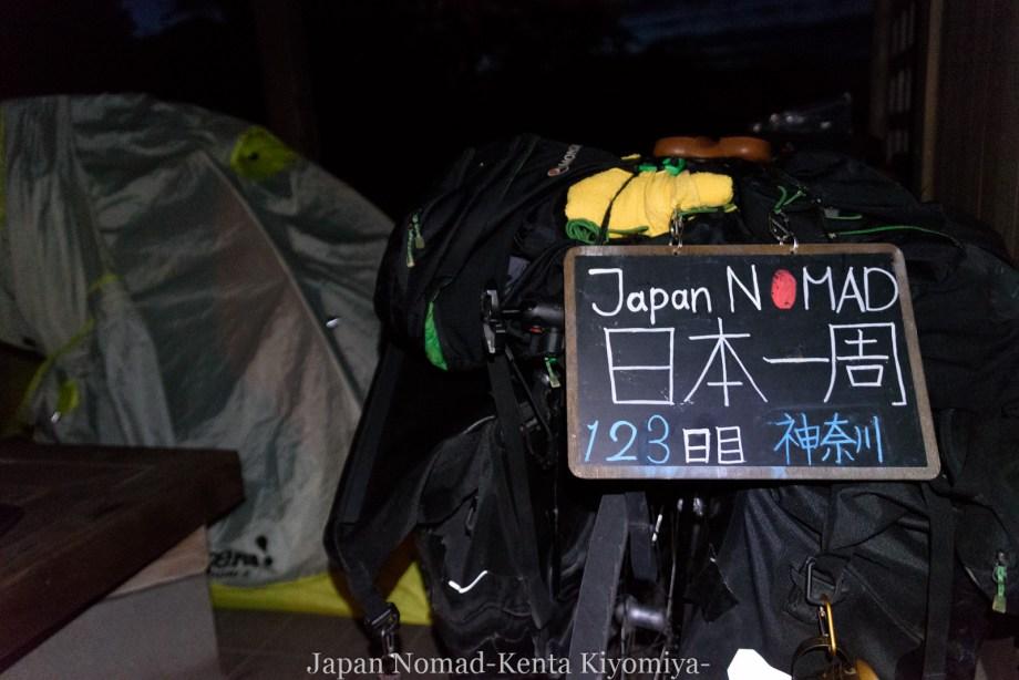 自転車日本一周123日目(岩木山)-Japan Nomad (2)