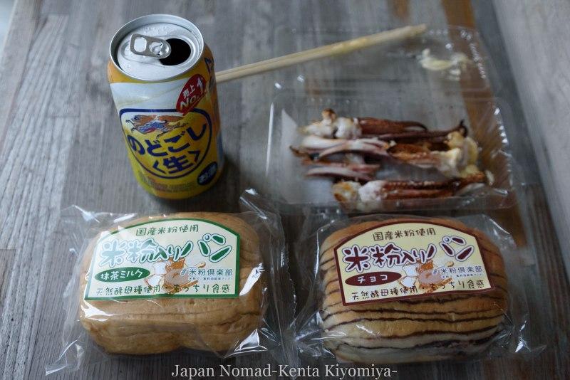 自転車日本一周124日目(不老ふ死温泉)-Japan Nomad (33)