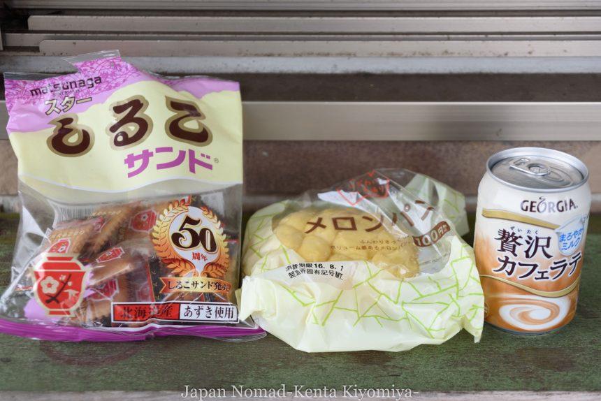 自転車日本一周97日目(コタンの湯)-Japan Nomad (4)