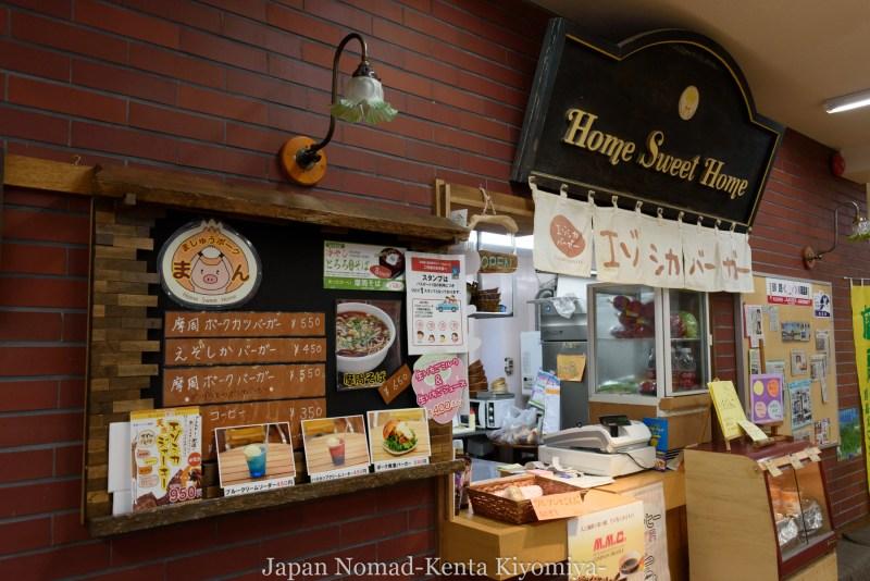 自転車日本一周97日目(コタンの湯)-Japan Nomad (47)