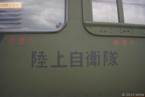DSC08559