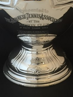 The Nippon Cup Engraving