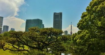 Tokyo Tower, as seen from Hamarikyu Gardens.
