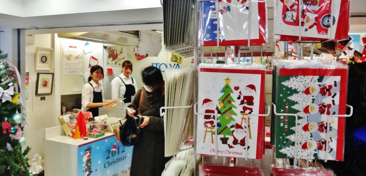 Shibuya station christmas shop