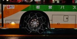 1 Tokyo bus snow tire