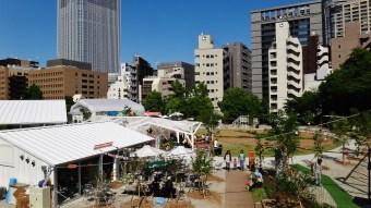 Mori Trust Garden TORA4 overhead