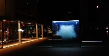 Kasumigaseki Cloud sculpture 2