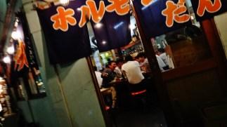 Shimbashi men laughing bar