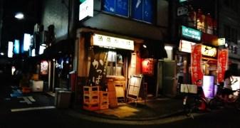 Shimbashi restaurant night