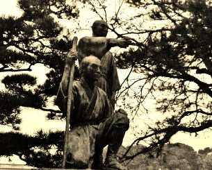Tamagawa brothers statue