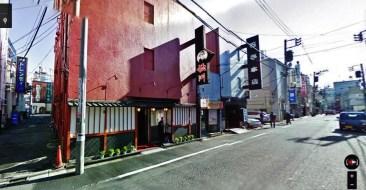 Yoshiwara Geisha club soapland.