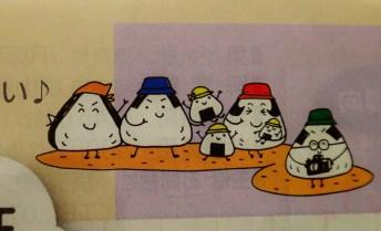 5 Onigiri family picnic