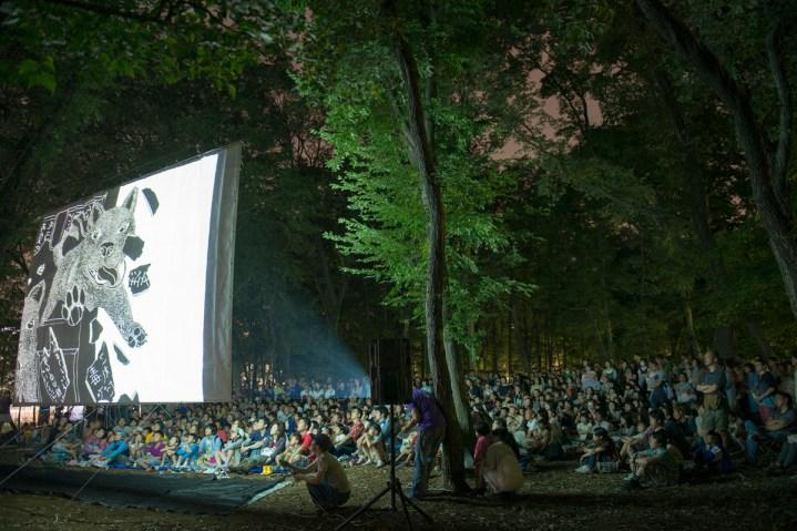 Kodaira Acorn Forest outdoor performance