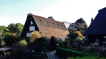 Japan Open air architecture museum Kawasaki building 10 Yamashita House