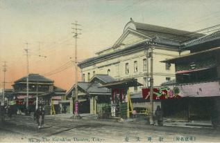 Original Kabuki-za in 1907, after renovations / 初代歌舞伎座明治40 年の修繕改築後の様子 / Source: https://en.wikipedia.org/wiki/Kabuki-za
