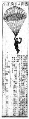 Source: http://blog.livedoor.jp/misemono/archives/51898534.html