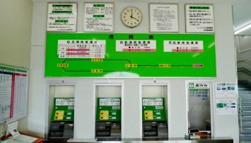 Yukarigaoka line ticket machine map
