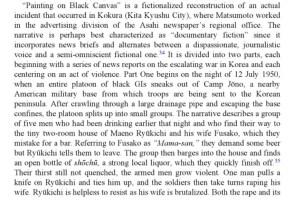 Kokura breakout 1950 soldier incident