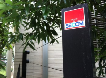 glorio-roka-park-gated community SECOM security