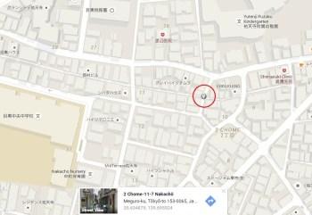 Yatomaegawa Green Road Tokyo river path map