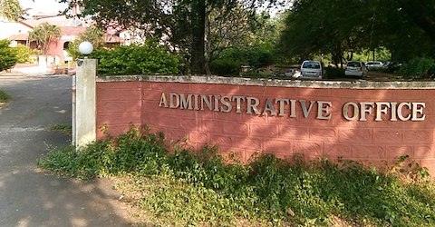 Image of the entrance sign for an Administrative Office