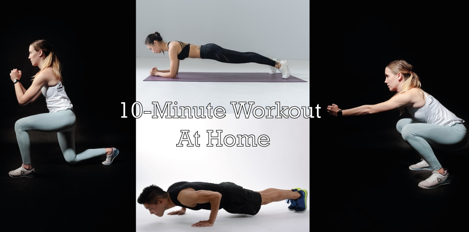 10-Minute Workout At Home