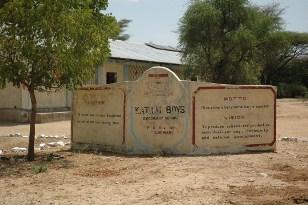 Katilu Secondary School