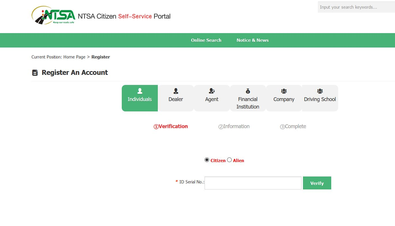 NTSA Tims Provisional Driving License (PDL)  application procedur
