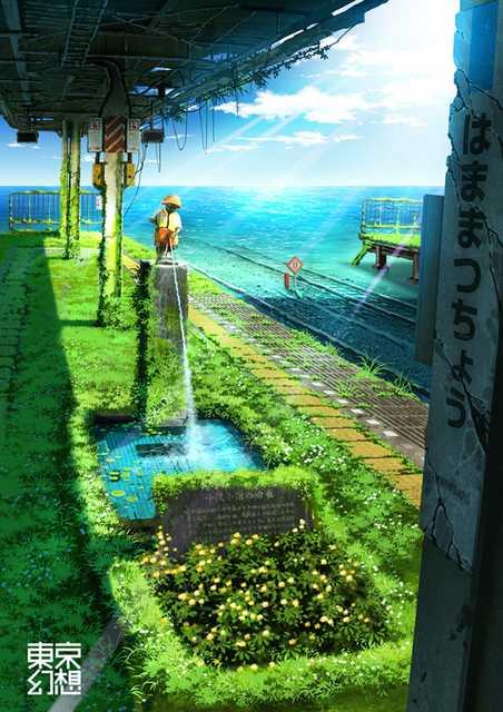 廃墟のイラストレーター「東京幻想」の世界 K Conf