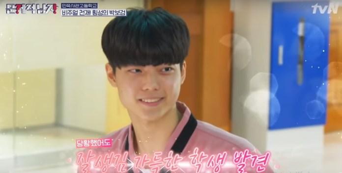 Siswa SMA Ini Tolak Tawaran Jadi Idol K-Pop 14 Kali Termasuk SM & JYP! -  KEPOPER